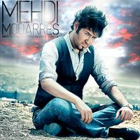 Mehdi Modarres - 'Darya'