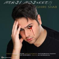 Mehdi Modarres - 'Ghire Shab'