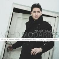 Mehdi Modarres - 'Kenaram Bemoon'