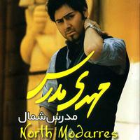 Mehdi Modarres - 'Naroo'
