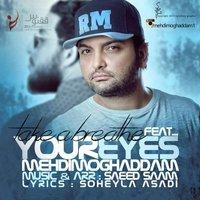 Mehdi Moghadam - 'Cheshmaye To (Nafase Amigh)'