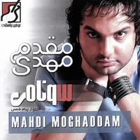 Mehdi Moghadam - 'Eshghe Man Bash'