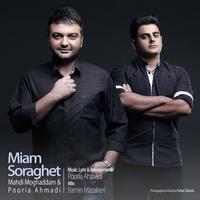 Mehdi Moghadam - 'Miam Soraghet'
