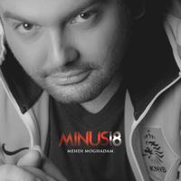 Mehdi Moghadam - 'Nafas'