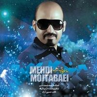 Mehdi Mojtabaei - 'Baghcheye Shabe To'