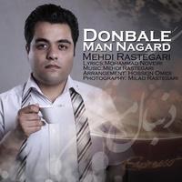 Mehdi Rastegari - 'Donbale Man Nagard'