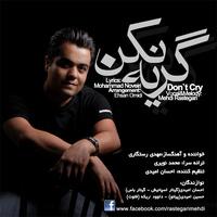 Mehdi Rastegari - 'Gerye Nakon'