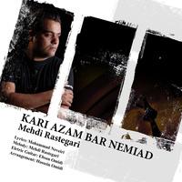 Mehdi Rastegari - 'Kari Azam Bar Nemiad'