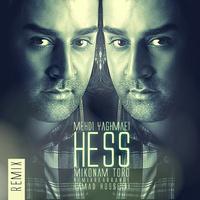 Mehdi Yaghmaei - 'Hess Mikonam Toro (Remix)'