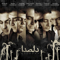 Mehdi Yaghmaei - 'Khatere'