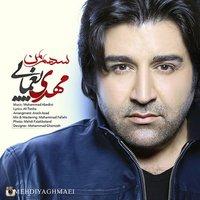 Mehdi Yaghmaei - 'Sahme Man'