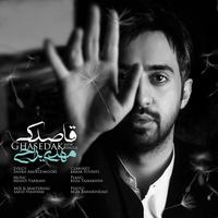 Mehdi Yarrahi - 'Ghasedak'