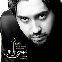 Mehdi Yarrahi - 'Hamishe Asheghet Boodam'