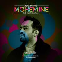 Mehdi Yarrahi - 'Mohem Ine'