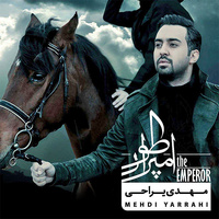 Mehdi Yarrahi - 'Saazesh'