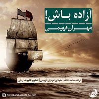 Mehran Fahimi - 'Azade Bash'