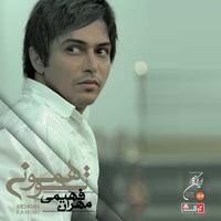Mehran Fahimi - 'Dele Man'