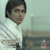 Mehran Fahimi - 'To Hamooni'