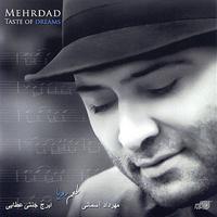 Mehrdad - Atish Bazi