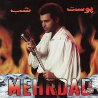 Mehrdad - Pooste Shab