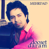 Mehrdad - Dooset Daram
