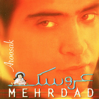 Mehrdad - Eshgh Hameh Kaarast