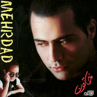 Mehrdad - Hormate Mehmoon