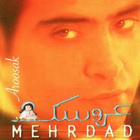 Mehrdad - Nefrin