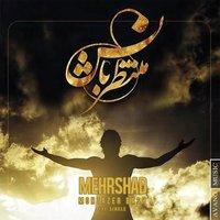 Mehrshad - 'Montazer Bash'