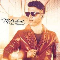 Mehrshad - 'Shart Mibandam'