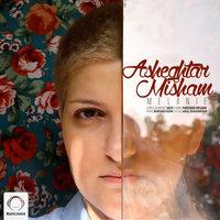 Melanie - 'Asheghtar Misham'