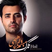 Meysam Ebrahimi - 'Cheshmamo Bastam'