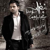 Meysam Ebrahimi - 'Belataklifi'