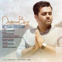 Meysam Ebrahimi - 'Dastamo Begir'