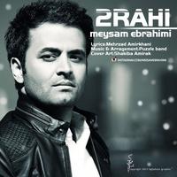 Meysam Ebrahimi - 'Dorahi (Puzzle Band Radio Edit)'