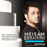 Meysam Ebrahimi - 'Khatereh'