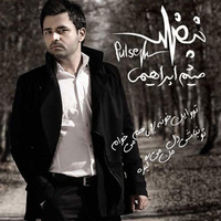 Meysam Ebrahimi - 'Rooberahi'
