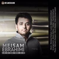 Meysam Ebrahimi - 'To o Man'