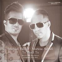 Michael Vahedi & Morteza Ashrafi - 'To Shodi To'