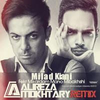 Milad Kiani - 'Fekr Mikardam Mano Mibakhshi (Alireza Mokhtary Remix)'