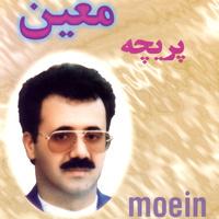 Moein - 'Del Shekasteh'