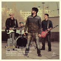 MoeR - 'Bedoone Hichi'