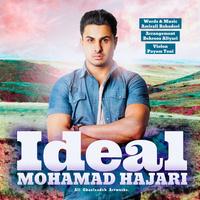Mohamad Hajari - 'Ideal'