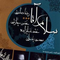 Mohammad Alizadeh - 'Halalam Kon'