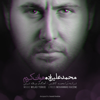 Mohammad Alizadeh - 'Havato Kardam'