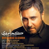Mohammad Alizadeh - 'Koja Miri'