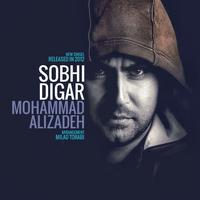 Mohammad Alizadeh - 'Sobhi Digar'