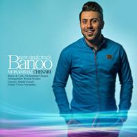 Mohammad Chenari - 'Banoo'