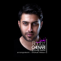 Mohammad Chenari - 'Boghz'