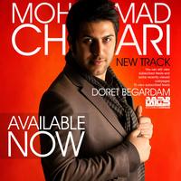 Mohammad Chenari - 'Doret Begardam'